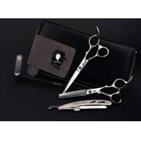 Ножницы для парикмахера SHIST CHU